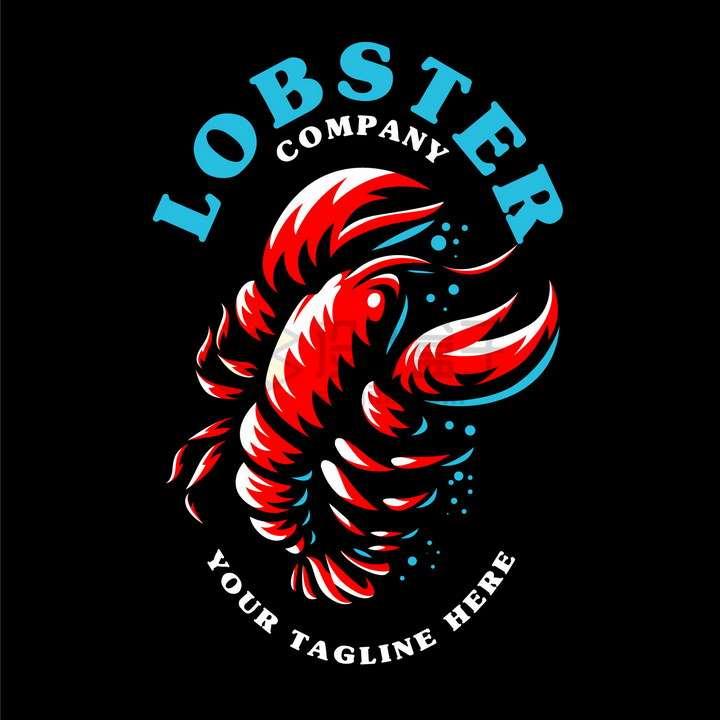 抽象龙虾logo设计png图片免抠矢量素材