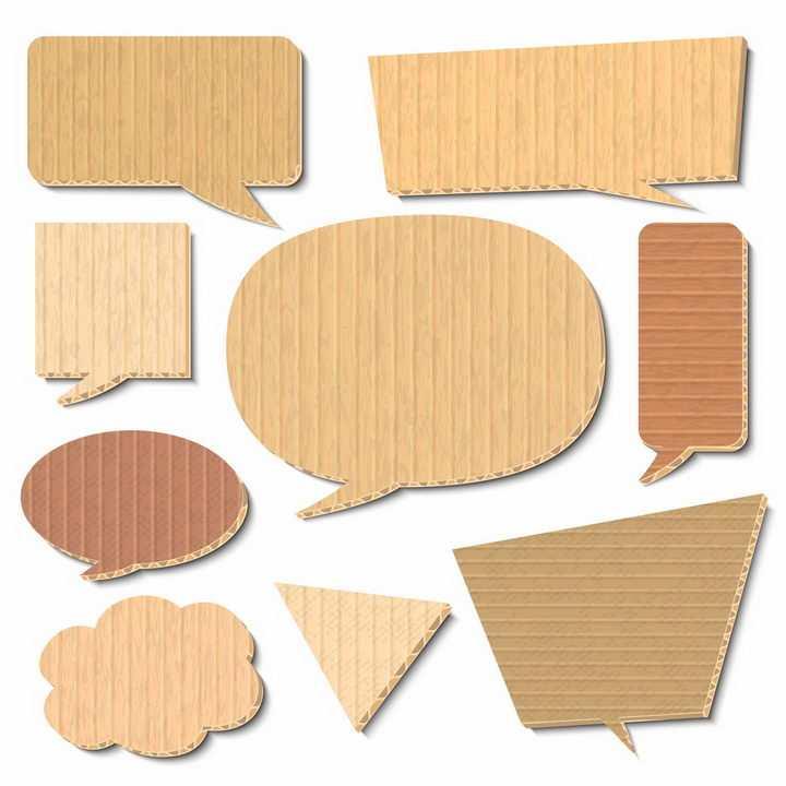 9款硬纸板剪成的对话框文本框形状png图片免抠矢量素材