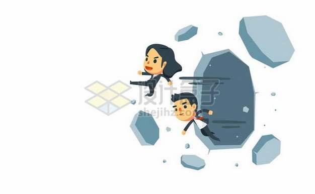 两个卡通商务人士打破墙壁冲了出来职场团结合作png图片素材