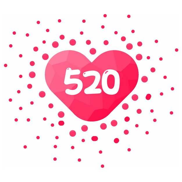 520表白日卡通红心png图片素材