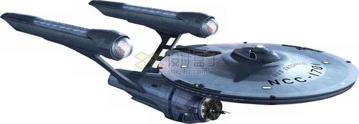 星际迷航中的飞船企业号星舰png图片免抠素材