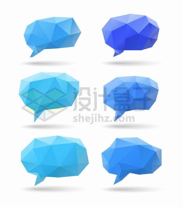 6款蓝色紫色多边形组成的云朵对话框标题框文本框png图片素材