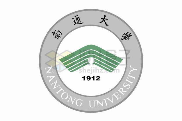 南通大学校徽logo标志png图片素材