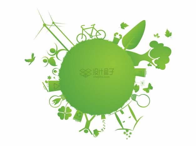 绿色地球上的风车自行车大树保护环境主题插画png图片素材
