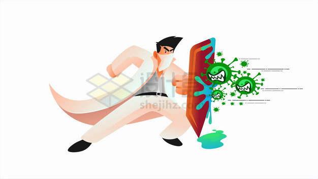 卡通医生医护人员拿着盾牌抵挡新型冠状病毒的进攻png图片素材