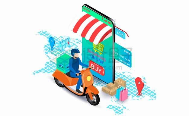 2.5D风格手机购物快递小哥送货png图片素材