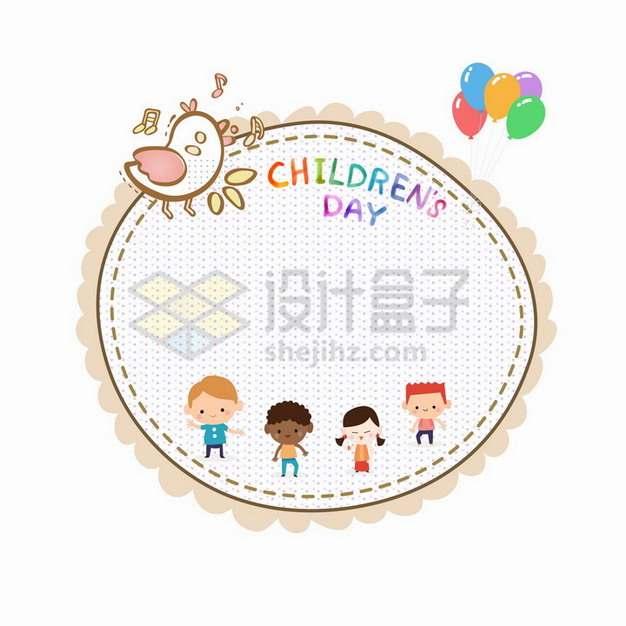 卡通小朋友和小鸟六一儿童节边框png免抠图片素材