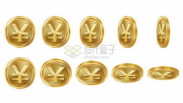 各种角度人民币符号金币硬币png图片免抠矢量素材