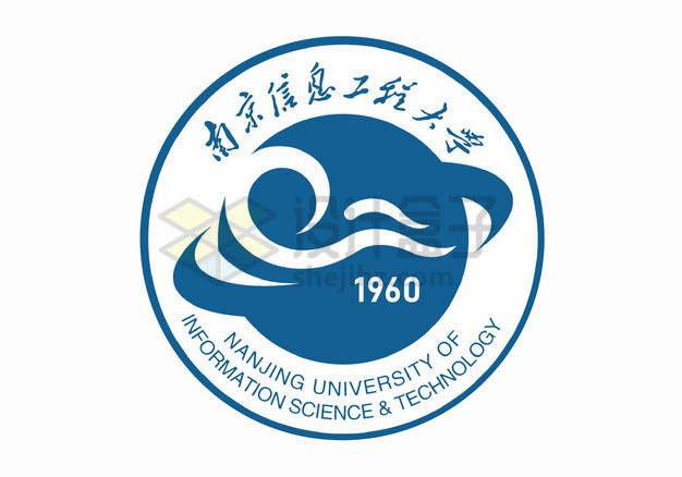 南京信息工程大学校徽logo标志png图片素材