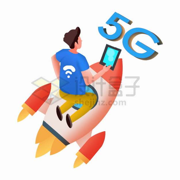 卡通男人坐在火箭上象征了5G技术速度快png图片素材
