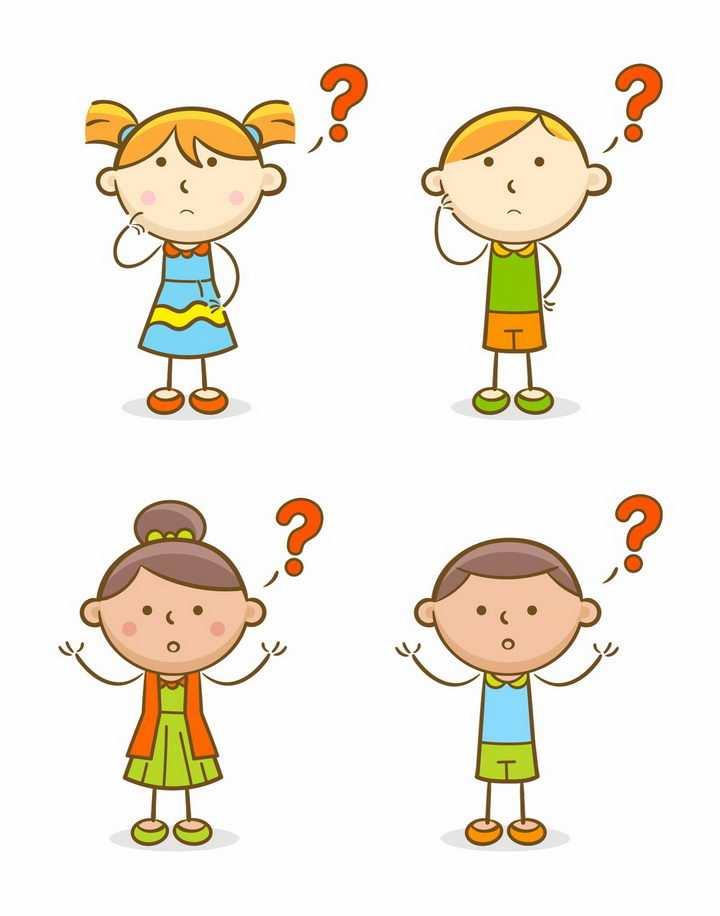 4款可爱卡通孩子产生了疑问的问号png图片免抠矢量素材