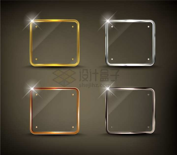 4款金色银色金属光泽的边框png图片素材