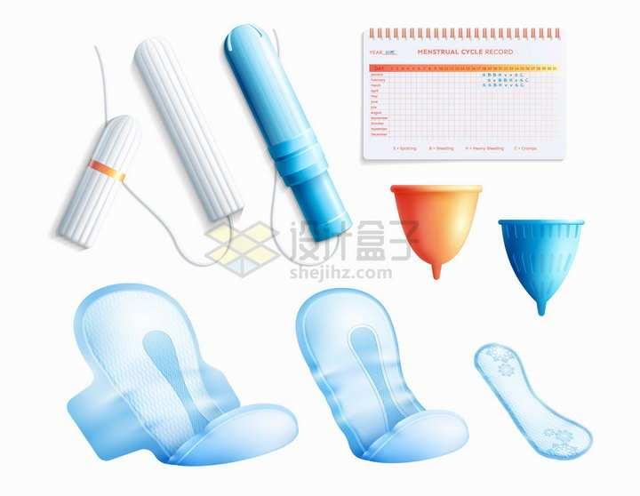 3D立体风格卫生棉条月经杯蓝色卫生巾护垫等女性生理周期用品png图片素材