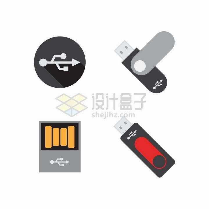 USB接口标志图标扁平化风格U盘和SD存储卡电脑存储配件png图片免抠矢量素材
