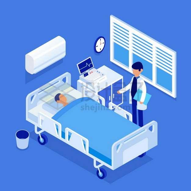 2.5D风格医院病床上的病人和医生png免抠图片素材