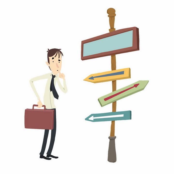 拎包的卡通商务人士面对着各个方向的路标象征了各种选择png图片免抠矢量素材 商务职场-第1张