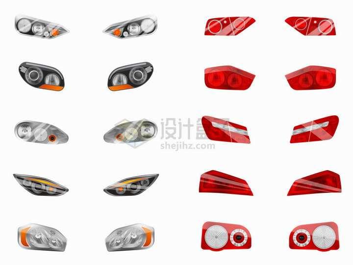 5对汽车前大灯和尾灯车灯png图片素材