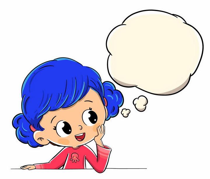 蓝头发的卡通小女孩产生了一个想法气泡对话框png图片免抠矢量素材 人物素材-第1张