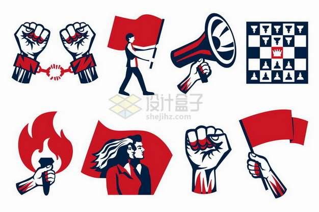 苏联设计风格挣脱枷锁扛着红旗拿着喇叭火炬拳头等png图片免抠矢量素材