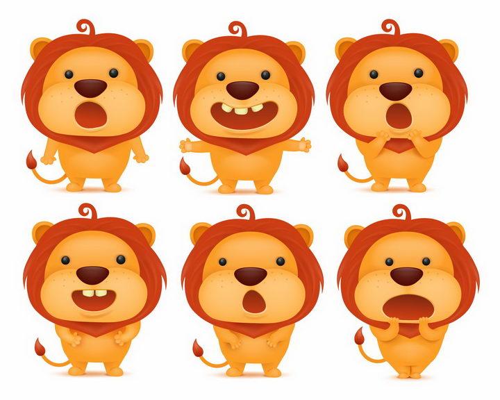 6款可爱的卡通小狮子做出各种表情png图片免抠矢量素材 生物自然-第1张