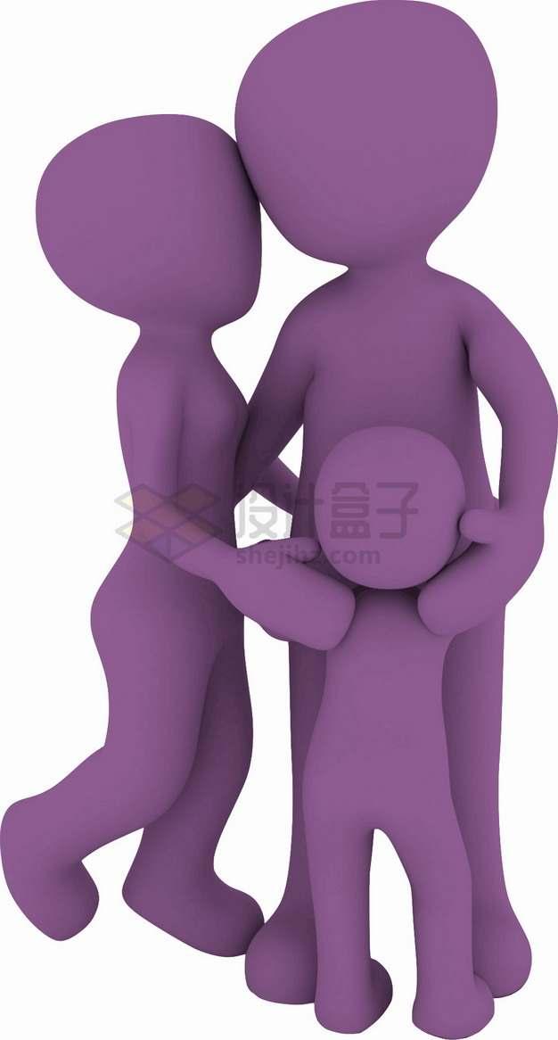 橡皮泥捏的拥抱在一起的一家三口国际家庭日png图片素材