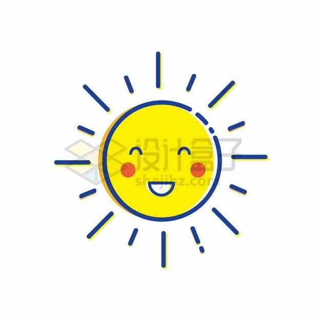 MBE风格超可爱卡通太阳笑脸png图片素材