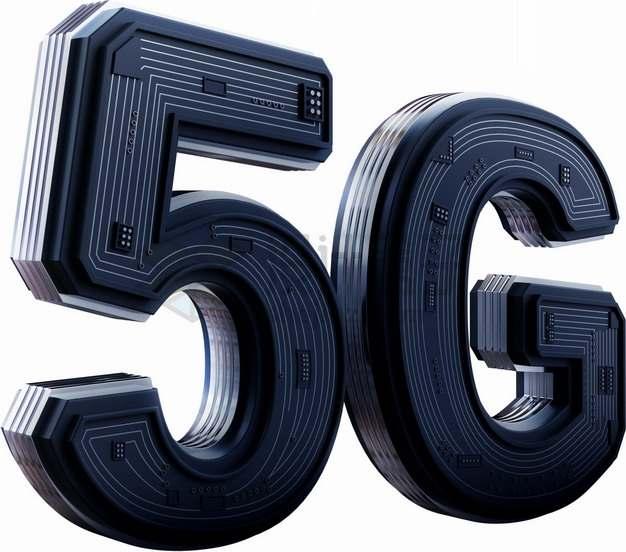 超酷炫的立体5G字体png图片素材