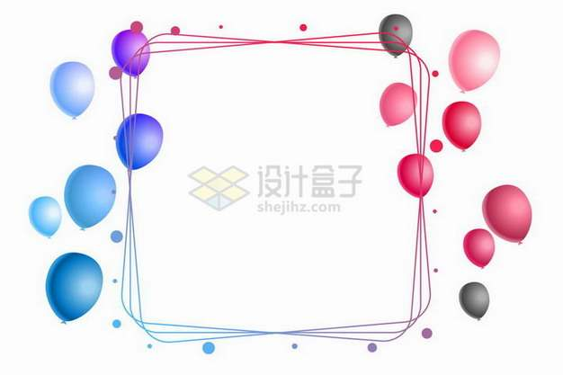 蓝色紫色红色黑色气球和彩色渐变色线条边框png图片素材