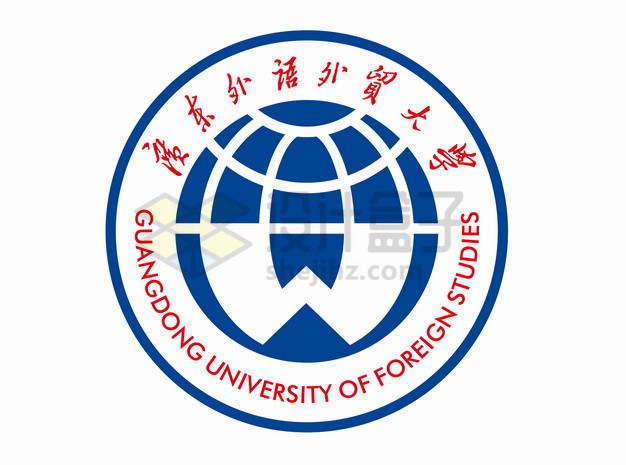 广东外语外贸大学校徽logo标志png图片素材