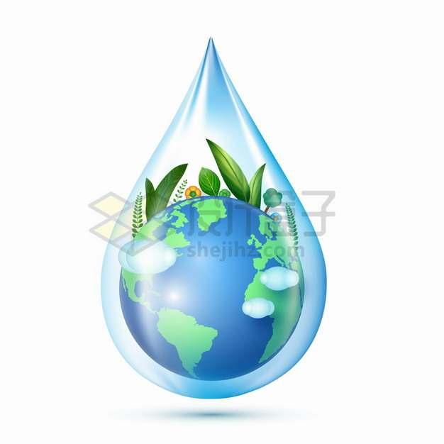 抽象蓝色水滴中的地球模型世界环境日世界环保日png图片素材