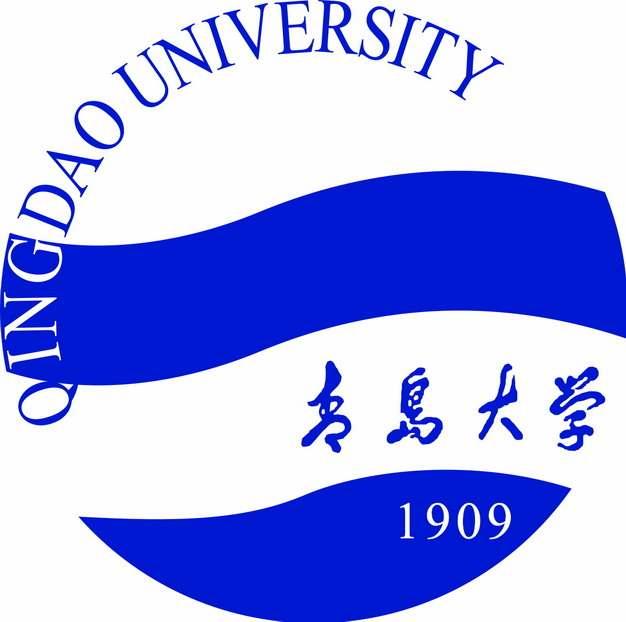 青岛大学校徽logo标志png图片素材