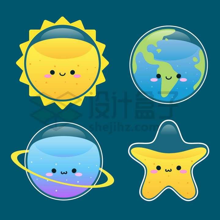超可爱的卡通玻璃太阳地球土星和五角星png图片免抠矢量素材