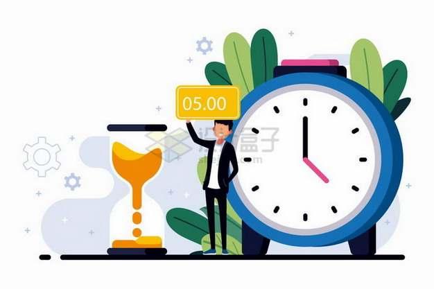时钟沙漏和商务人士的日程安排时间规划扁平插画png图片素材
