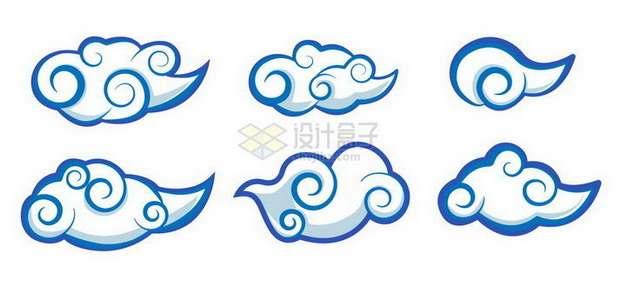 6款蓝色的祥云图案png图片免抠矢量素材