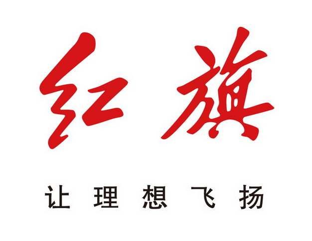 红旗汽车logo车标让理想飞扬png图片免抠素材
