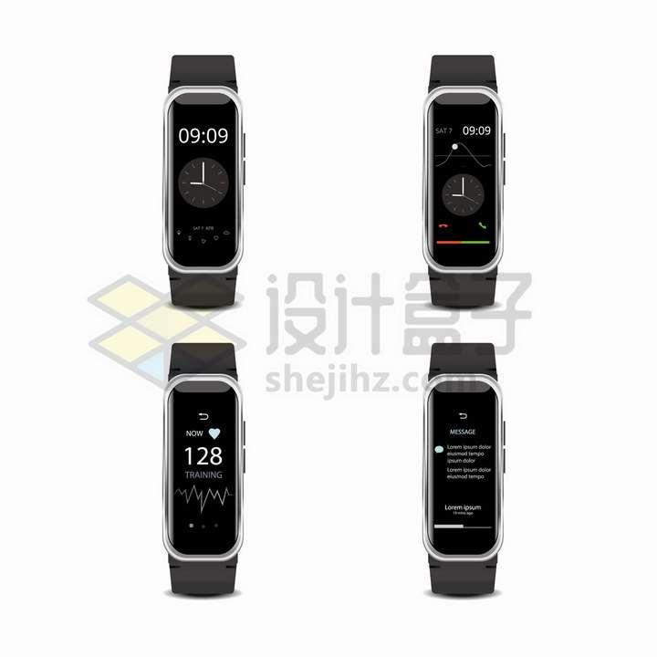 4款长条形的智能手表png图片免抠矢量素材