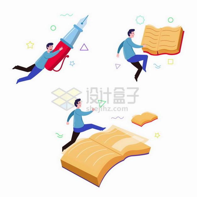 扁平插画风格抱着钢笔和书本飞行的年轻人png图片免抠矢量素材 教育文化-第1张