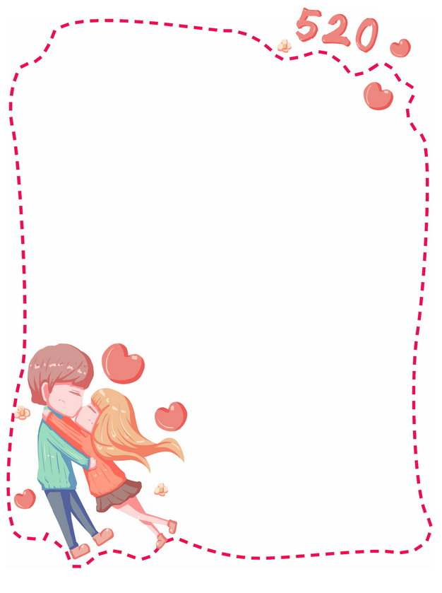520表白日亲吻的卡通情侣虚线文本框边框png图片素材