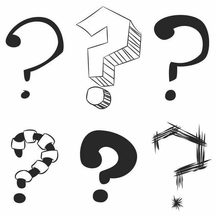 6种黑色线条涂鸦问号图案png图片免抠矢量素材 装饰素材-第1张