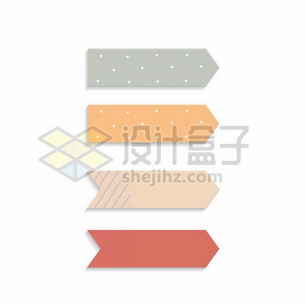 孟菲斯风格糖果色标签258935png图片素材 装饰素材-第1张