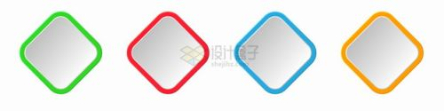 4款彩色渐变色边框的圆角菱形文本框标题框形状png图片素材
