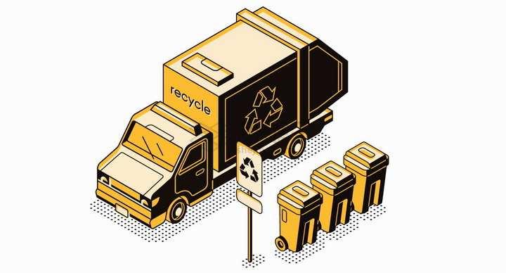 2.5D风格准备运输垃圾的垃圾车垃圾分类手抄报插画png图片素材