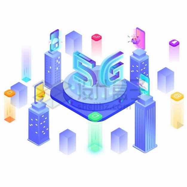 绚丽3D城市中的各种5G技术的应用png图片素材