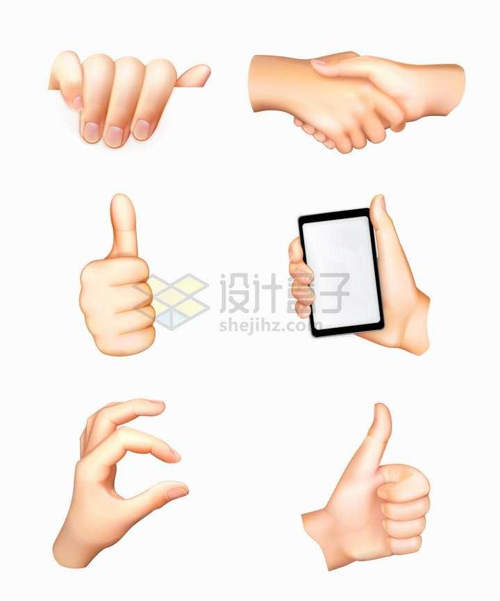 6个握手拿手机竖大拇指点赞等手势png图片素材
