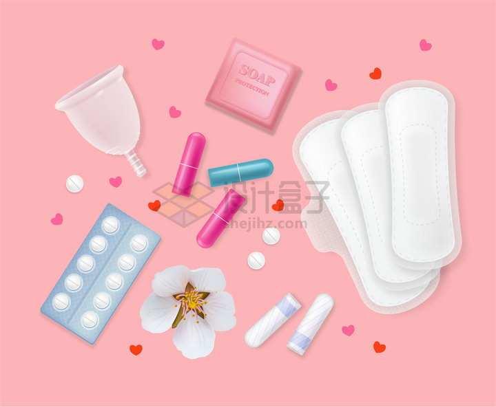 月经杯卫生巾护垫卫生棉条药片花朵和女性生理用品png图片素材
