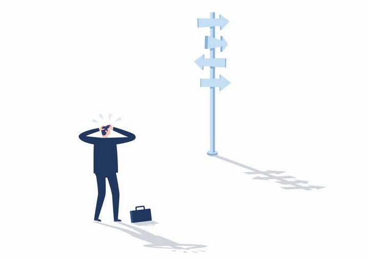 扁平插画商务人士看到不同的路标象征了选择的困难png图片免抠矢量素材 商务职场-第1张