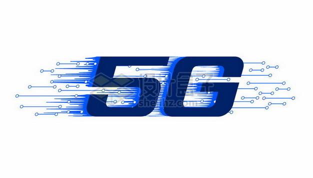 深蓝色5G通信技术电路标志png图片素材 IT科技-第1张