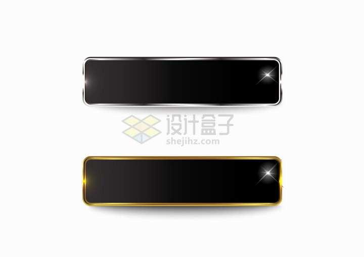金色银色金属光泽边框黑色3D立体按钮png图片素材