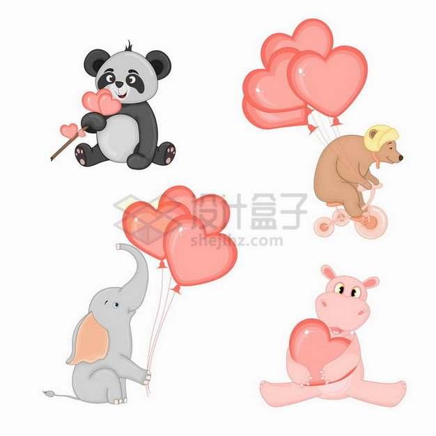 情人节拿着红心心形气球的卡通熊猫小熊大象和河马png图片免抠矢量素材