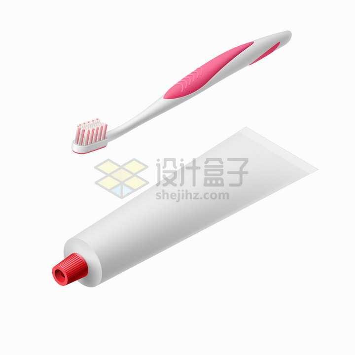 空白包装的牙膏和牙刷个人卫生png图片素材